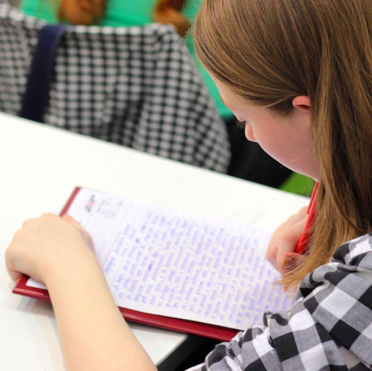 フランス語の検定試験