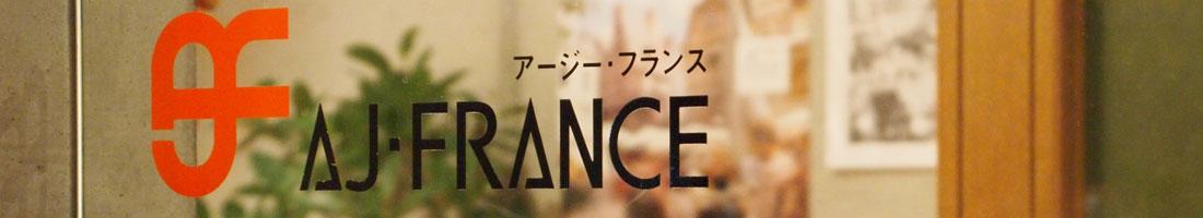 AJ-France